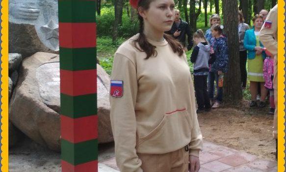 Софья Хозолова