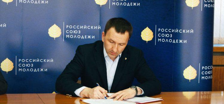 Подписание соглашения2