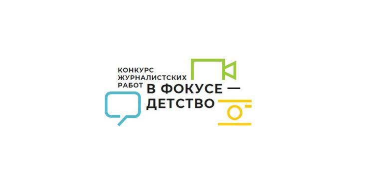 КЖР_2020