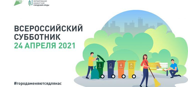Презентация 2021.03.31-0