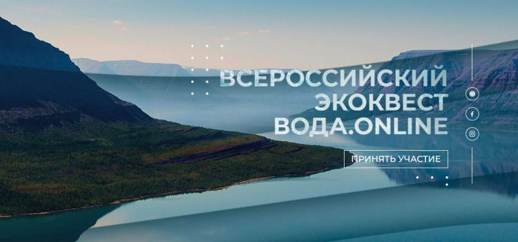 Скриншот-06.10.2020-142443.bmp (1)