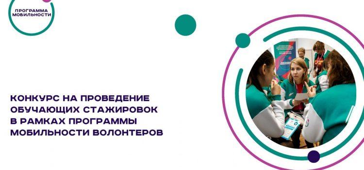 proekt_socialnaya_aktivnost_-_kopiya_stranica_031