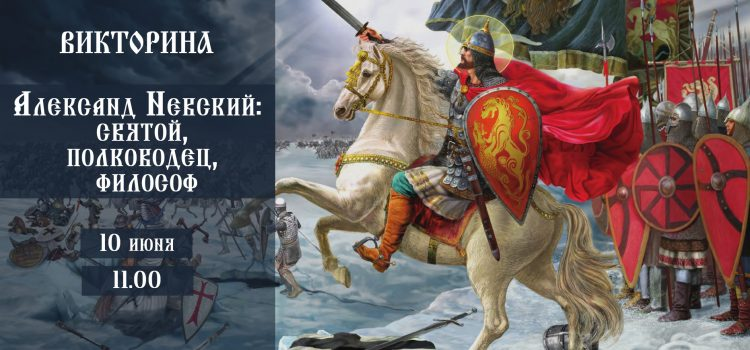 Невский вар 4 (1)