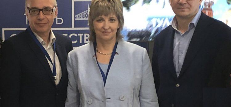 Рабочая встреча представителей палаты региона с Еленой Цунаевой — ОПТО