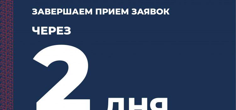 Bezymyannyi_774_-1_Montazhnaya_oblast_1