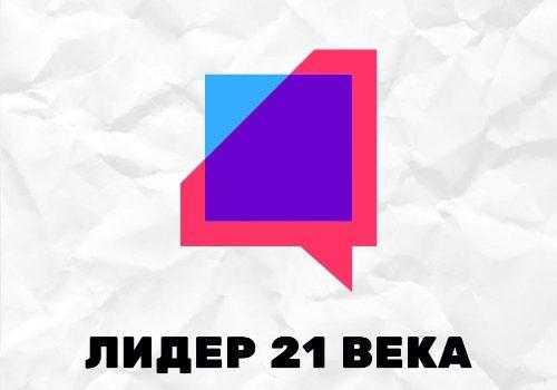 ubtBdRUN-u4