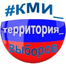 Logo_KMI_Onlain